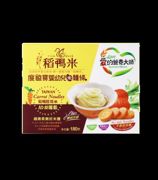 稻鴨米-度飽寶AD胡蘿蔔嬰幼兒營養米麵條