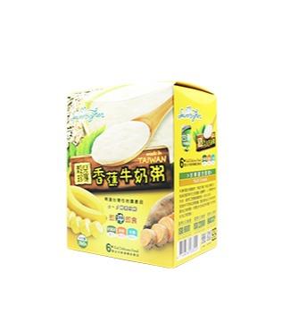 穀兒珍寶-香蕉牛奶粥
